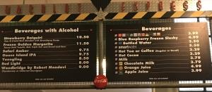 Backlot Express Drink Menu